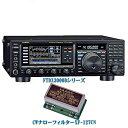 【セット】【値下げ】【お取り寄せ】FT DX 3000DシリーズとCWナローフィルター(300Hzルーフィングフィルタ )XF-127CNのセット YAESU HF/50MHz帯トランシーバー アマチュア無線機 FTDX3000D