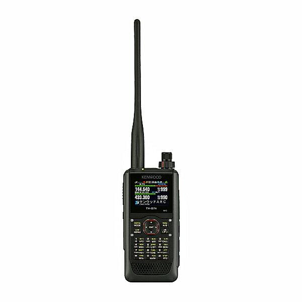 【送料無料】TH-D74 ケンウッド 2波同時受信 144/430MHz デュアルバンダー ハンディ機 アマチュア無線機 THD74