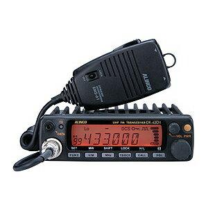 【送料無料】【即納】DR-420DX アルインコ 430MHz帯 20W機 アマチュア無線機