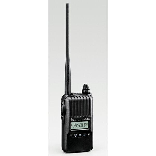 IC-S70 アイコム 144/430MHz デュオバンド FMハンディトランシーバー アマチュア無線機 ICS70