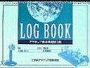 アマチュア無線 業務用日誌(ログ)【DM便】【ゆうパケ】