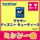 ブラザー 刺繍カード アイテム口コミ第7位