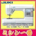 【新製品】JUKI ジューキ コンピュータミシン HZL-G100B / HZL-G100 【5年保証】【送料無料】【ランキング】【ミシン本体】【みしん】【misin】【0824楽天カード分割】