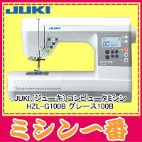 JUKIコンピュータミシンHZL-G100