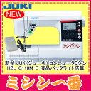 【新製品】JUKI ジューキ コンピュータミシン HZL-G110M-B / HZL-G110M HZL-G100B / HZL-G100タイプの特別仕様ミシン...