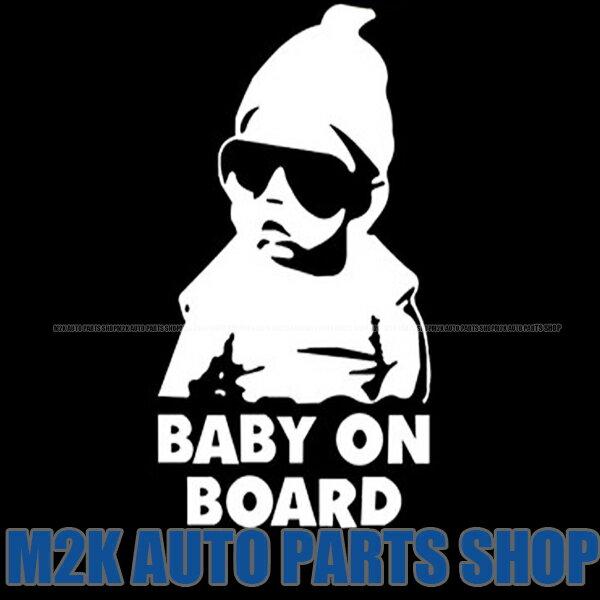Baby on Board 赤ちゃんが乗っていま...の商品画像