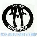 SEXY GAL ON RIDE 5 jdm usdm ステッカー ヘラフラ スタンス 1枚 ブラック 送料無料 PANTY DROPPER