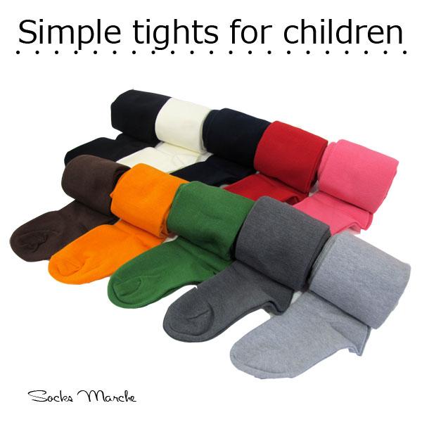 タイツキッズ子供シンプル厚手ニットタイツ足付き日本製4サイズ全10色
