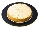 【最安値に挑戦中】濃厚ニューヨークチーズケーキ910g