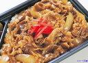【大盛り180g×5パック】デリカ大盛り牛丼の素お家にあるとちょっと嬉しい♪1食180gと食べ応えあります。 業務用 お得 日東ベスト 牛丼の具 冷凍