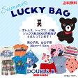 【数量限定】【送料無料】★DOUBLE B ダブルB★ラッキーバッグ☆サマー福袋(80cm-110cm)ミキハウス
