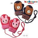 【メール便送料無料】【HOT BISCUITS ホットビスケッツ】編みモチーフ付き☆ミトン〈S-M(1歳-5歳)〉【ミキハウス/手袋】