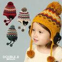 【メール便送料無料】【DOUBLE B ダブルビー】編みぐるみ付きノルディック柄フード(帽子)〈S-