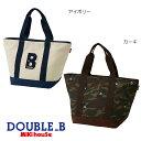 【セール30%OFF】【メール便不可】【DOUBLE B ダ...