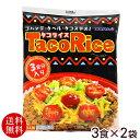 オキハム タコライス 3食×2袋(6人前)