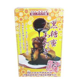 黒糖蜜あんだぎー 12個入 │サーターアンダギ...の紹介画像2