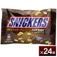 【送料無料】スニッカーズ ピーナッツ ファンサイズ 200g×24袋 │1ケース チョコレート│