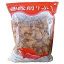 【送料込み】かつお節(1kg×5袋/業務用)