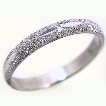 指輪:ホワイトゴールドk18:スターダスト加工:ペアリング,結婚指輪,ピンキーリングにおすすめ/K18wg指輪 送料無料!スターダスト指輪,ペアリング, K18WG ピンキーリングに最適 記念日 サプライズ
