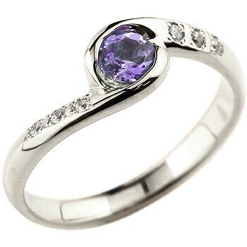 【送料無料】アメジスト プラチナリング 指輪 ダイヤモンド スパイラルリング ピンキーリング 大粒 pt900 レディース 2月誕生石 ダイヤ ファッションリング ストレート 美しい煌めき 大粒天然石のしっかりとした存在感