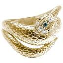 【送料無料】婚約指輪 エンゲージリングリング ブルーダイヤモンド スネークリング ピンクゴールドK18 蛇リング 結婚指輪 レディース ブライダルジュエリー ウエディングリング 18金 18k ファッションリング