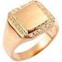 【送料無料】メンズ リング ダイヤモンド 印台 指輪 ピンクゴールドk18 【5号以下不可】 レディース 人気 ギフト 男性用 18金 18k