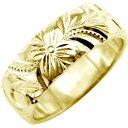 ハワイアンジュエリー リング 指輪 イエローゴールドk18 K18 レディース ハンドメイド 18金 プリンセス アロハジュエリー 18k【送料無…