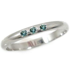 メンズリング 人気 プラチナ ブルーダイヤモンド ダイヤ 0.03ct 指輪 男性用 ピンキーリング ストレート 2.3 おシャレなブルーダイヤモンド シンプルピンキーリング  通販 ネット限定販売 プレゼントとして
