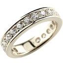 ハーフエタニティ 人工石 キュービックジルコニア リング 指輪 シルバー ストレート 2.3【送料無料】