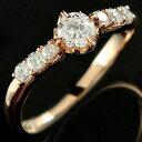 【送料無料】婚約指輪 エンゲージリング ダイヤモンド ピンクゴールドk18 レディース 人気 ブライダルジュエリー ウエディング ダイヤモンド ダイヤモンドリング 18金 18k