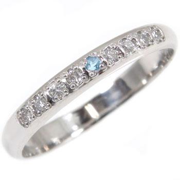 トパーズ ブルートパーズ ダイヤモンドリング ハーフエタニティリング 指輪 ホワイトゴールドk18 11月誕生石 18金 ダイヤ ストレート 2.3 ブルートパーズ ダイヤモンド リング ハーフエタニティリング 通販 ネット限定販売 プレゼントとして