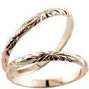 結婚指輪 ハワイアンペアリング 人気 ピンクゴールドk18 k18 2本セット 地金リング 18金 k18pg ストレート カップル2.3【送料無料】