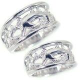 シルバー/結婚指輪:マリッジリング:ペアリング:ペア2本セット/SV925/ドルフィンリング
