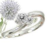 婚約指輪:ホワイトゴールドk18:0.1ctと0.03ct2石のSIクラス-ダイヤモンドリング/K18wg指輪ダイヤ0.13ct:エンゲージリング