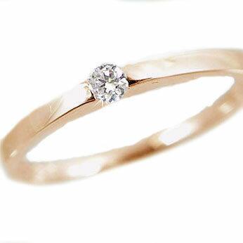 一粒 ダイヤモンド ピンキーリング ピンクゴールドk10指輪 K10pg 指輪 ダイヤ 0.07ct【送料無料】