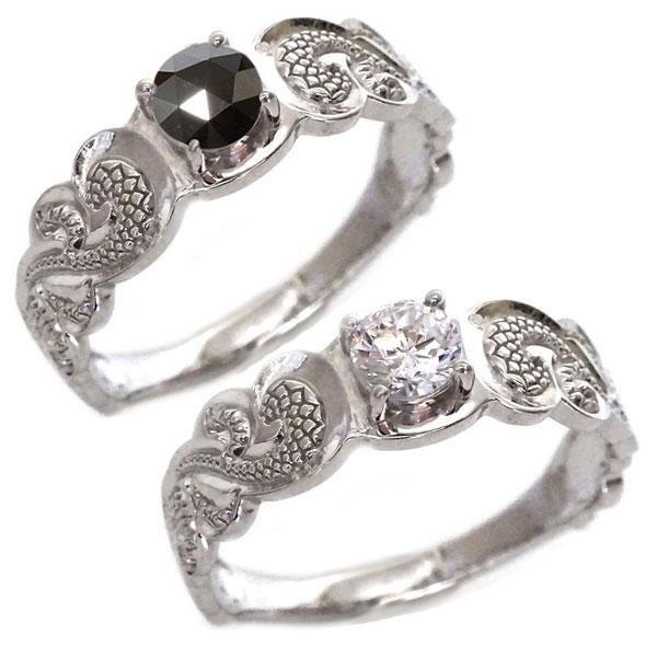 結婚指輪 マリッジリング プラチナ ペアリング SIクラス ダイヤモンド ブラックダイヤ ハワイアンジュエリー ペア2本セット Pt900 ブライダル【送料無料】 SIクラス ダイヤモンド ブラックダイヤ使用 プラチナ 結婚指輪,マリッジリング:ペアリング/Pt900,ハワイアンジュエリー