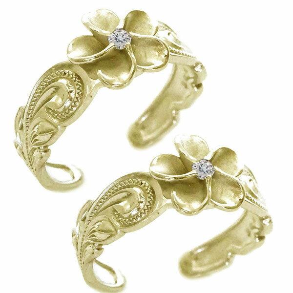 結婚指輪 マリッジリング イエローゴールドk10 ペアリング ダイヤモンド ハワイアンジュエリー ペア2本セット K10yg ブライダル フリーサイズ【送料無料】 結婚指輪,マリッジリング:ペアリング(2本セット)/K10,ハワイアンジュエリー