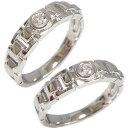 結婚指輪 マリッジリング ホワイトゴールドk18 ダイヤモンド ペアリング ペア2本セット K18wg ブライダル【送料無料】