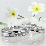 結婚指輪:シルバー:ペアリング:マリッジリング:ペア2本セット/天然ダイヤモンドリング/SV925指輪ダイヤ0.02ct