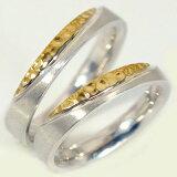 結婚指輪:マリッジリング:ペアリング:ホワイトゴールドk18/ピンクゴールドk18:ペア2本セット:K18wg/K18pg指輪,無垢