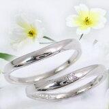 結婚指輪:ペアリング:マリッジリング/ダイヤモンド:ホワイトゴールド:ペア2本セット/K10WG指輪ダイヤ0.02ct
