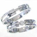 結婚指輪:ペアリング:プラチナ マリッジリング:ダイヤモンド指輪:ペア2本セット/Pt900指輪ダイヤ0.10ct【送料無料】