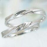 結婚指輪:ペアリング:マリッジリング:ダイヤモンド/ホワイトゴールド指輪:ペア2本セット/K10wg指輪ダイヤ0.01ct