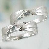 結婚指輪:ホワイトゴールドペアリングダイヤモンド指輪マリッジリングペア2本セット/ダイヤ0.02ctK10wg