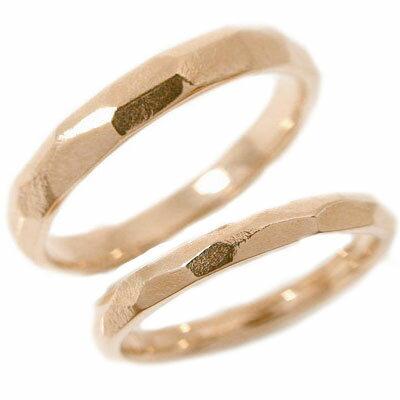 結婚指輪 マリッジリング ペアリング ピンクゴールドk10 ペア2本セット K10pg 指輪