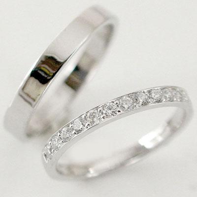 結婚指輪:ペアリング:ホワイトゴールドk18:マリッジリング:ダイヤモンド:ペア2本セット/K18wg 指輪 ダイヤ0.23ct ストレート【送料無料】 結婚指輪,マリッジリング,ペアリング(2本セット)ホワイトゴールドk18 ストレート【送料無料】