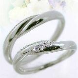 結婚指輪,マリッジリング,ペア2本セット:ホワイトゴールドk10:ペアリング:ダイヤモンド【】結婚指輪:ペアリング:ホワイトゴールドK10:マリッジリング:ペア2本セット:ダイヤモ