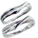 ペアリング 結婚指輪 ホワイトゴールドk10 マリッジリング ダイヤモンド ペア 2本セット K10wg 指輪 ダイヤ 0.08c【送料無料】