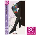 【メール便可】福助/フクスケ(Fukuske)【満足】着圧80デニールタイツ(M-L・L-LL) 740-5121