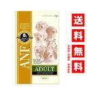ANF ラム&ライス アダルト(一般成犬用) 15kg 【条件付き送料無料】【正規品】【リパック対応商品】